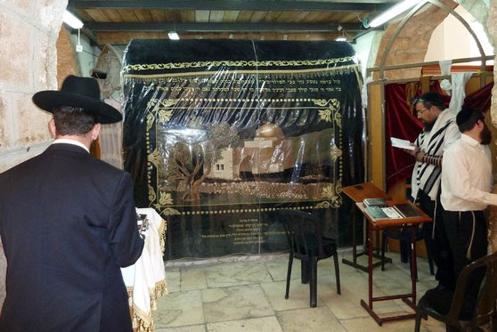 Yusuf (Josef)'s Mutter Rahel (Rachel) - Alayhi Salam [Palästina, Gilo] 7