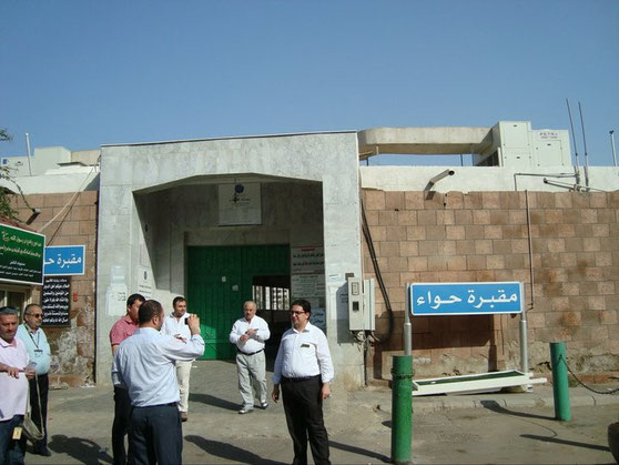 Adem und Hawwa - Alayhi Salam [Arabien, Jidda] 2