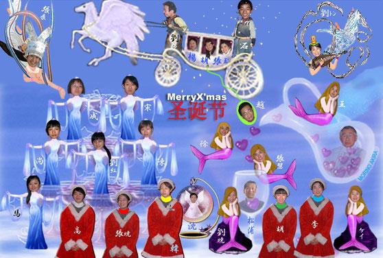 クリスマスに学生に贈った画像。日本語科教師7名と学生18名、全員集合(絵をクリックすると拡大されます)