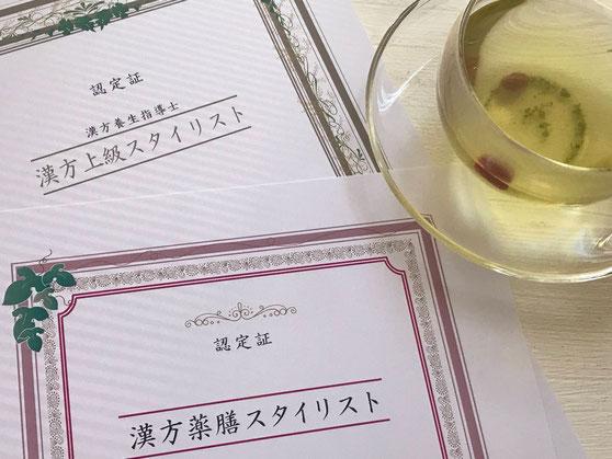 薬日本堂漢方養生指導士上級スタイリストと薬膳スタイリストの認定証の画像