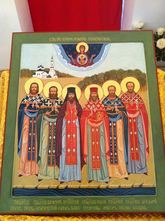 Священномученики Лопасненские