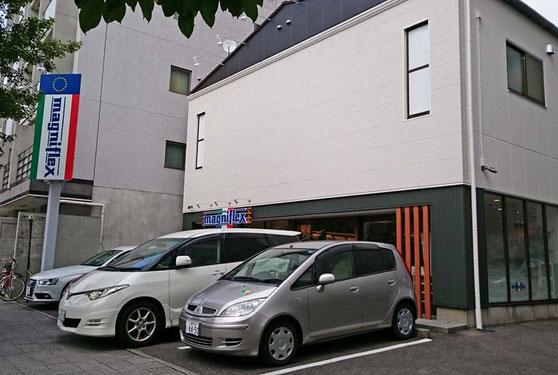 マニフレックス名古屋ショールーム / マニフレックスの品揃えが 1番の マニステージ福岡