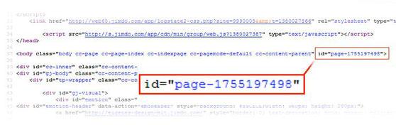 Page ID im Quelltext jeder einzelnen Jimdo-Unterseite