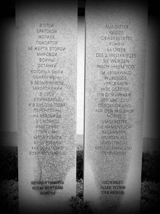 Friedhof Nobitz / Quelle: Mirko Kühn