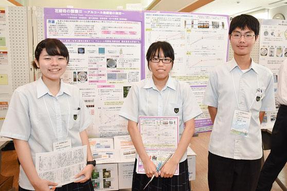 左から 中村紗彩さん(1年)、新城琉妃さん(1年)、 渡久地政泉くん(2年)