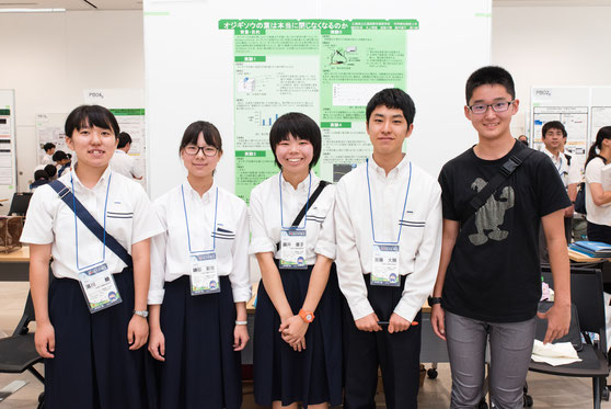 左から 湯川綾さん、鎌田彩音さん、藤井優子さん、首藤大輝くん、木上晴登くん