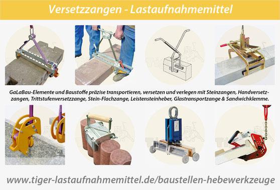 Versetzzangen - Betonplattengreifer für Kran und Bagger