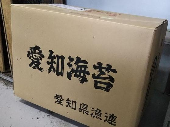 愛知県の海苔屋さんから取り寄せている焼き海苔。