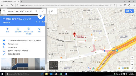 FROMSHOP(フロムショップ)/グーグルマップ
