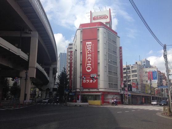 世田谷区三軒茶屋