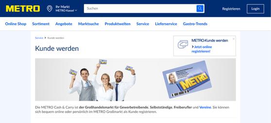 沒有會員卡,有錢也進不了Metro的大門!(Metro.de網頁截圖)