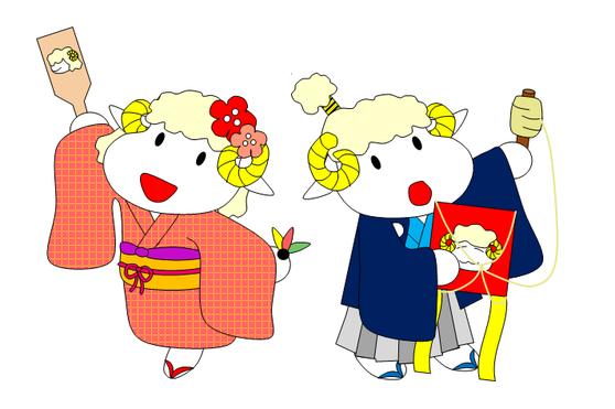 羊イラスト8 正月遊び「羽子板」と「凧揚げ」