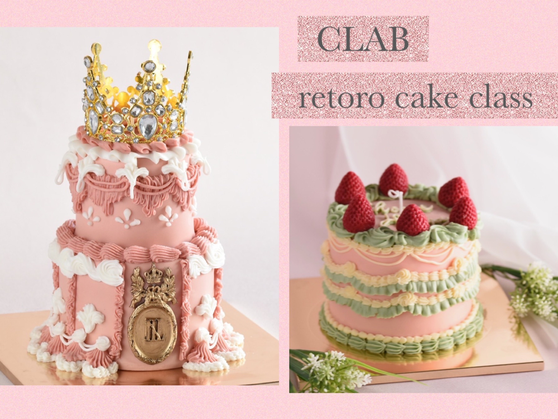 CLAB レトロケーキキャンドルクラス