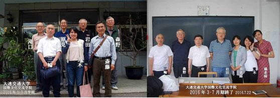 2016年の留学生仲間。大連交通大学国際交流文化学院は老人を受け入れる特色がある。優れた中国人教師が少数精鋭主義で我々を鍛えてくれる。来れ! やる気のある老人たちよ。