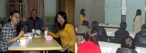日本語と中国語の勉強会をしている二人と私      日本語サークルでの授業風景    ときには我が宿舎で寿司パーティもしている。