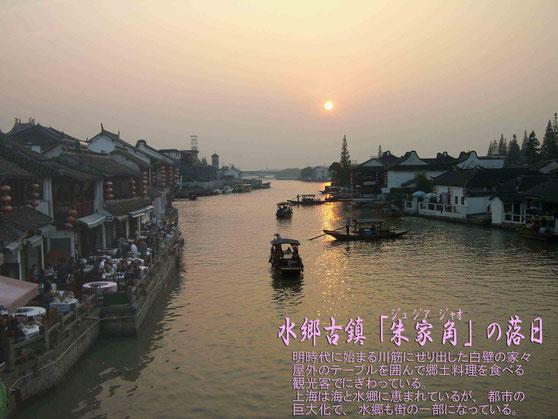 上海、蘇州、無錫と水郷地帯がつづく