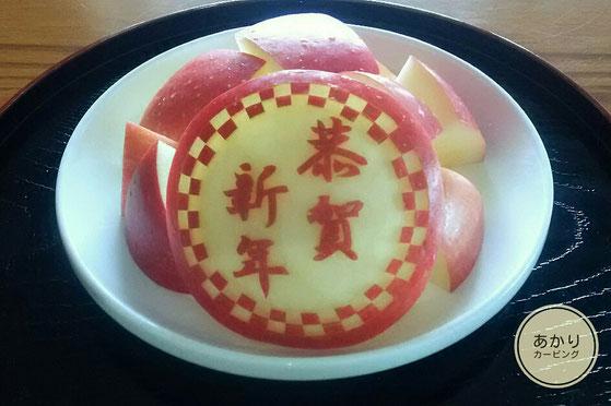 りんごカービング