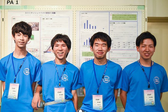 左から、池野僚太くん(3年)、澤村直輝くん(3年)、清水健介くん(3年)、中辻翔太くん(3年)
