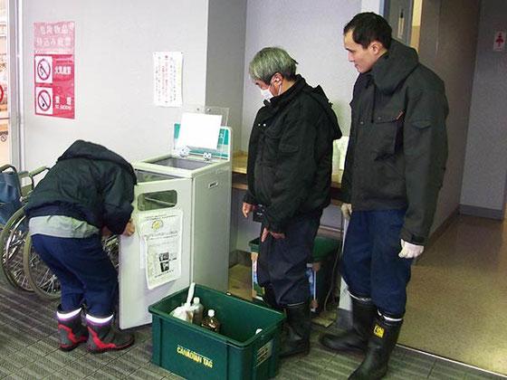 伊達市内各所には専用の廃油回収ボックスがあります