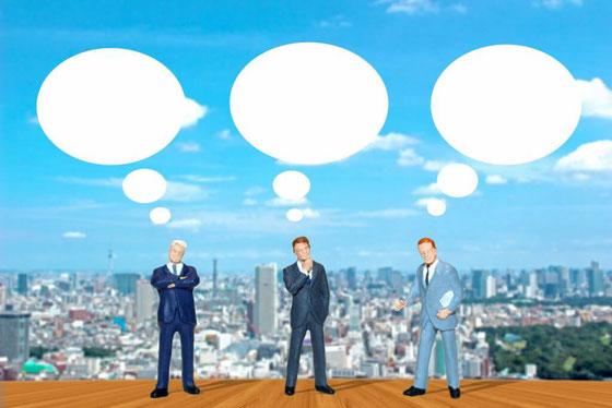 不動産営業マンと不動産エージェントの考え方の違い