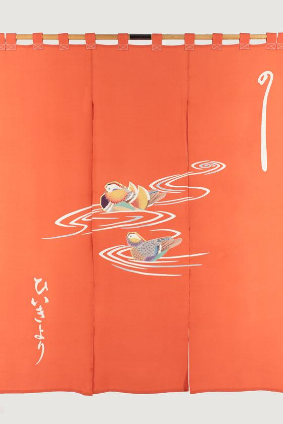 歌舞伎座用 楽屋のれん 23