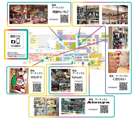 ペイント アート ライブペイント イベント クリスマス 新潟 長岡 北陸 東北
