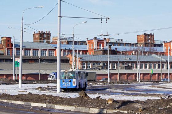 Das ehemalige Singer Werk in Podolsk heute  (Bildquelle: http://marysrussiaguide.blogspot.de/2013/04/podolsk.htmlt)