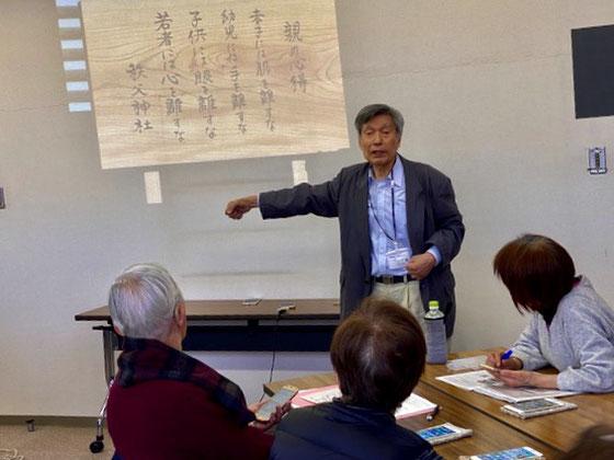 ☆12月15日第2回小金井市人権講座「ひとりじゃないよ・・・」で副島先生からご紹介いただいた「親の心得」をご紹介。子育て・孫育てに役立ちます、とお伝えしました。