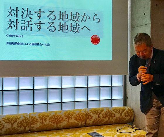 ☆株式会社ダンクソフト代表取締役 星野晃一郎さんのプレゼン。具体例が興味深かった。