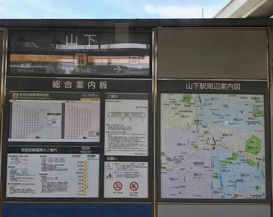 ☆世田谷線山下駅の隣に「たまでんカフェ」があり、そこでiPad講座。