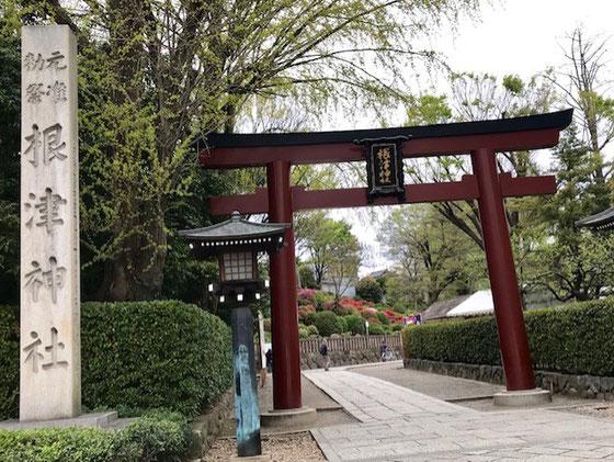 ☆根津神社の南側の入口の鳥居。