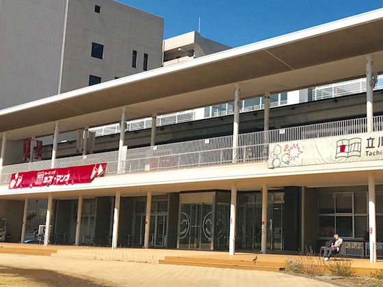 ☆会場はJR南武線西国立駅から徒歩8分。立川市子ども未来センター2階会議室。