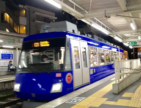 ☆会議終了後松陰神社前駅の下りホーム下高井戸行きの入線。ただいま19:15分。