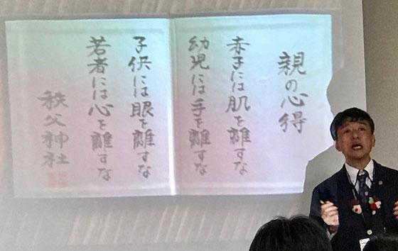 ☆山根のシニア向けスマホ講座の1分間スピーチのレパートリーに加えます。