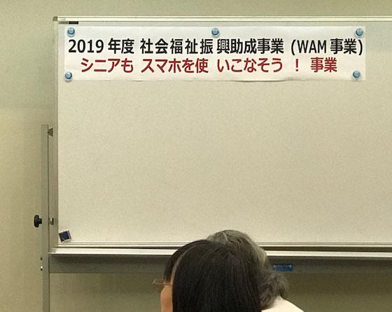☆教室の白板に看板を・・・。