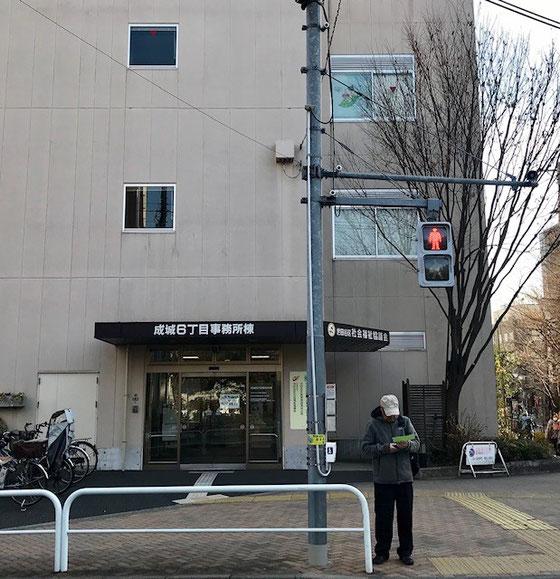 ☆世田谷区社会福祉協議会さんの建物。成城学園ホールから見た入口。いつものように3階に上がりましたが部署ごと4階に移動。