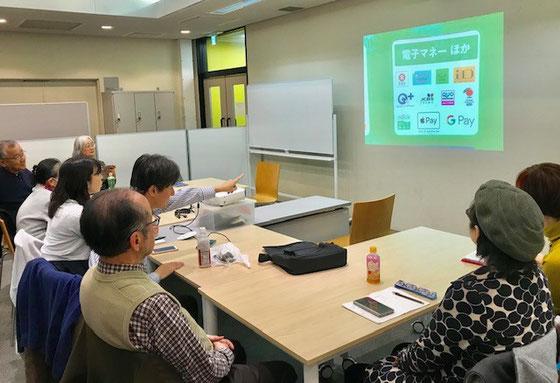 ☆特別報告は増田直樹さん(左手で指さしている男性)の「スマホ決済、キャッシュレス」の話1時間。終って30分Q&A。
