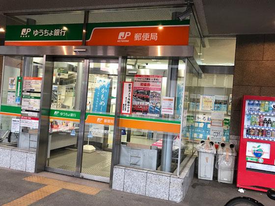 ☆武蔵小金井の本局に持参。6:30まだ開いていました。郵パック。厚さ3cm重さ4㎏の制限あり。