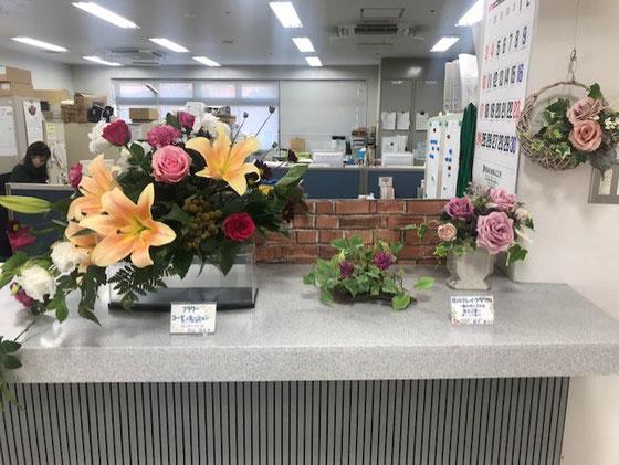 ☆左側は「フラワーコーディネーション」。右側は「花のクレイクラウト~焼かずにできる粘土工芸~」。