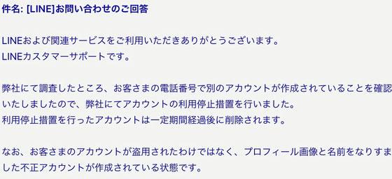 ☆反省:どんなに親しい人でも、重要な情報はWebでは教えない