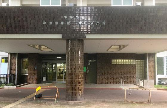 ☆津田公民館は昨年2回iPad夜間講座のお手伝い(6月~7月、11月~12月)。