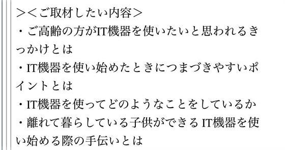 ☆またまた無断転載お許しください。川内潤さんのメール(部分)から。