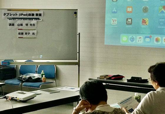 ☆教室開始10分前。都心の文京区にも変わらずUQモバイル無線ルーター2台ともアンテナが1本使えません。NTTドコモのルーター1台で何とかしのぎました。