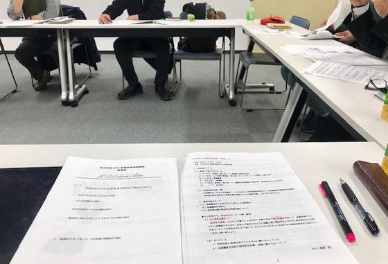 ☆風邪でご欠席が目立った。2時間の会議少し疲れました。山根は今 福祉について勉強中。