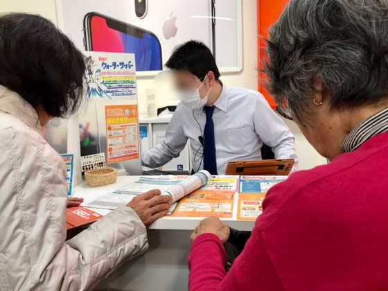 ☆ただいま購入のプランを相談中案内役の中島雅子さんが密着相談役。auのご担当者の対応良心的。あいにく在庫がないために予約しました。いつものようにAppleさんはいつ入荷かわかりません。