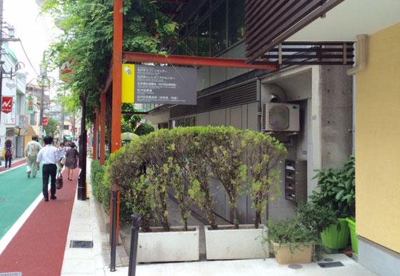☆松沢まちづくりセンターはこの建物の2階。