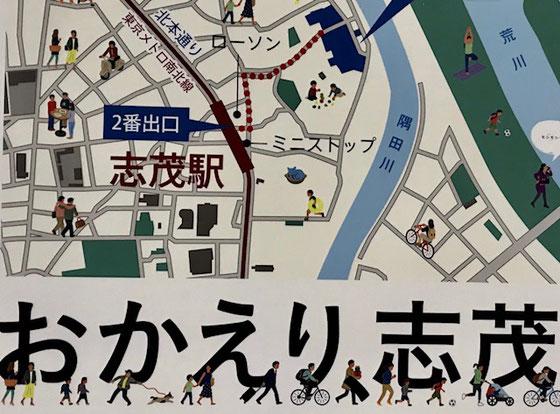 ☆北区志茂といってもなじみがないと思います。たまたま地下鉄南北線志茂駅の構内で某不動産会社の広告のポスターを見かけました。地図入りでしたので借用。