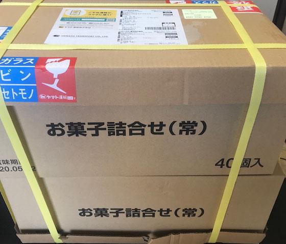 ☆お菓子詰め合わせ40個入り段ボール約5キロ。
