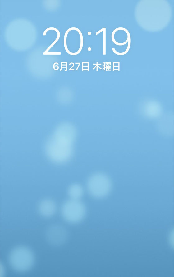 ☆写真は山根のiPoneの画面です。