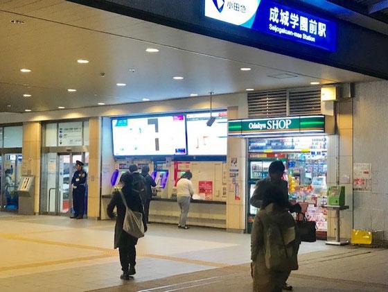 ☆会議が終わって成城学園前駅。ただいま20:16。帰途は座りたいのでゆっくり各駅停車で、自宅着22:00。